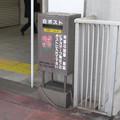 兵庫県三田市の神鉄フラワータウン駅前の白ポスト、向かって右。(2014年)
