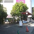 兵庫県三木市のジャスコ前の白ポストとジャスコ。あとバス停。(2014年)