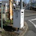 兵庫県三木市の神鉄三木駅前の白ポスト、向かって左。(2014年)
