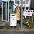 兵庫県三木市の神鉄三木駅前の白ポスト、ほぼ正面。(2014年)