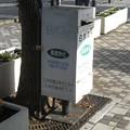 兵庫県三木市の神鉄緑が丘駅前の白ポスト、向かって左。(2014年)