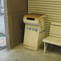 和歌山県橋本市の南海紀伊清水駅のいわゆる白ポスト(自称やぎの箱)。(2014年)