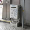 兵庫県姫路市の「住友銀行姫路駅前支店北」の白ポスト、向かって右。(2015年)