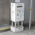 兵庫県姫路市の「住友銀行姫路駅前支店北」の白ポスト、向かって左。(2015年)