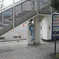 兵庫県姫路市の山陽網干駅前の白ポスト、向かって左。(2015年)