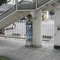 兵庫県姫路市の山陽網干駅前の白ポスト、ほぼ正面。(2015年)