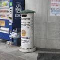 山陽本線姫路駅西方北側内々環状西線沿いの白ポスト、向かって右。(2015年)