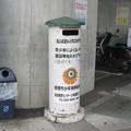 山陽本線姫路駅西方北側内々環状西線沿いの白ポスト、向かって左。(2015年)