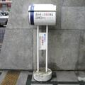滋賀県彦根市の東海道本線彦根駅表口の白ポスト、正面。(2015年)