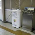滋賀県野洲市の東海道本線野洲駅の北側の白ポスト、向かって右。(2015年)