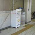 滋賀県野洲市の東海道本線野洲駅の北側の白ポスト、向かって左。(2015年)