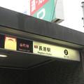 Photos: 長原
