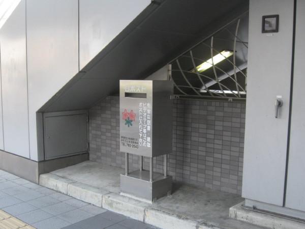 阪急伊丹のアレ