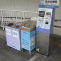Photos: 和泉大宮の