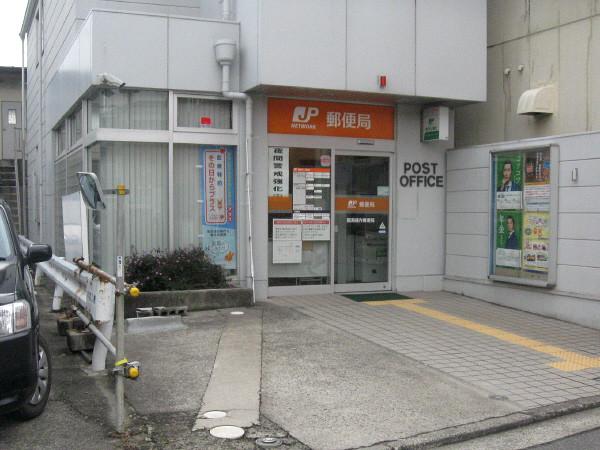 阪南箱作局