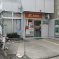 Photos: 阪南箱作局