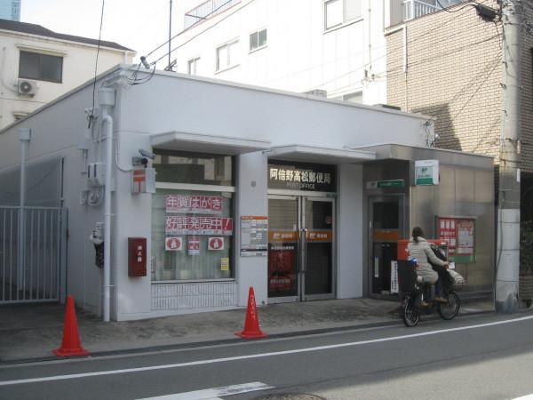 阿倍野高松局