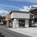 Photos: 船岡簡易局