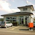 Photos: 東藤島局