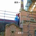 Photos: 煙突と通気口