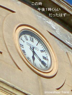 SEIKOの時計だ