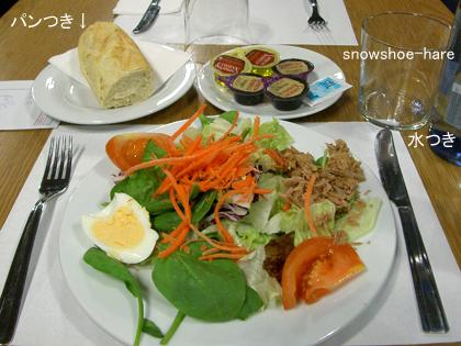前菜(サラダ)