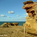 Photos: 夕方の地中海と崖