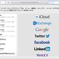 Photos: スクリーンショット_2014-11-23_19_51_17