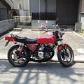 Photos: KAWASAKI Z400FX
