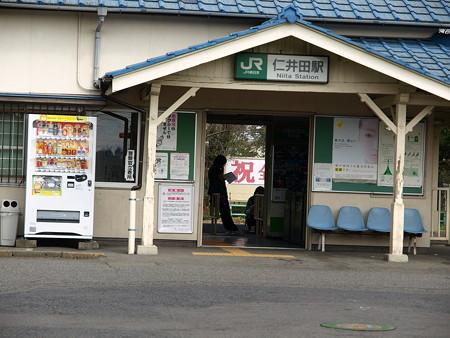 仁井田駅23