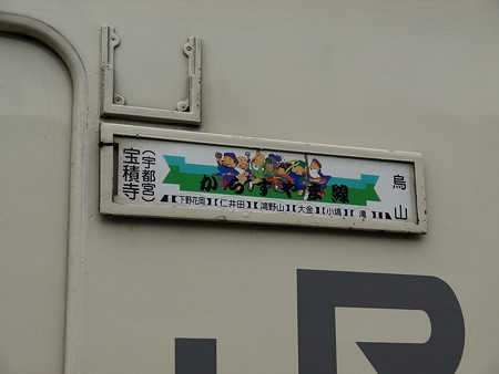キハ40(仁井田駅)4