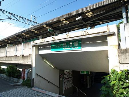 鵠沼駅11
