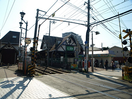 江ノ島駅13