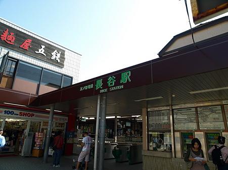 長谷駅13