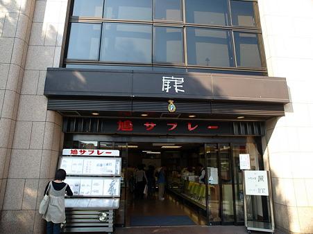 鳩サブレー(鎌倉駅)