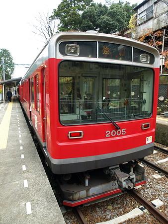 大平台駅32