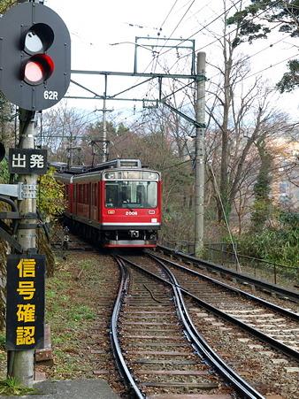 宮ノ下駅10