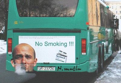 吸いたい?