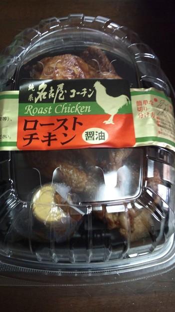 Photos: 名古屋コーチン ローストチキン