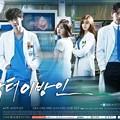 韓国ドラマ ドクター異邦人