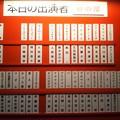 Photos: ミュージカル レ・ミゼラブル
