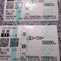 Photos: カドクラ1000回分の実弾...