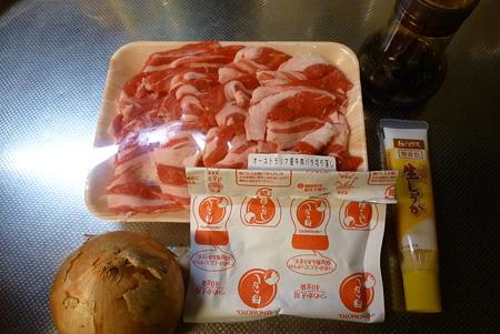 牛丼の材料