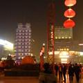 鄭州市内の夜景 Zhengzhou city after dark,China