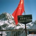 五星紅旗と玉龍雪山 Jade Dragon Snow Mountain