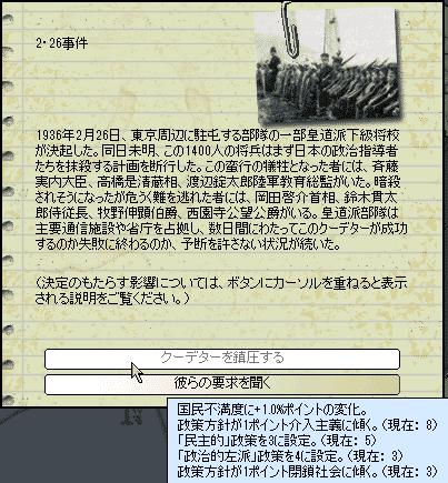 http://art29.photozou.jp/pub/683/3223683/photo/253386761_org.png