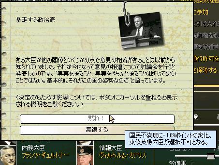 http://art29.photozou.jp/pub/683/3223683/photo/253386836_org.png