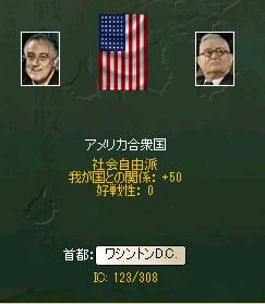 http://art29.photozou.jp/pub/683/3223683/photo/253634444_org.png