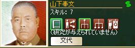 http://art29.photozou.jp/pub/683/3223683/photo/253634478_org.png