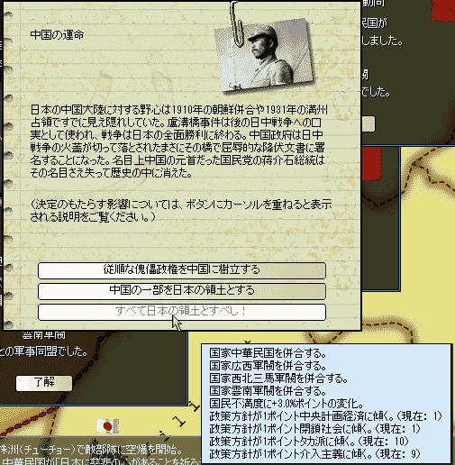 http://art29.photozou.jp/pub/683/3223683/photo/253634511_org.png